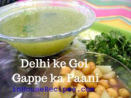 Delhi ke Gol gappe ka paani