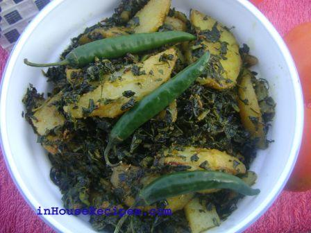 Aloo Methi Recipe - Potato And FenuGreek Vegetable
