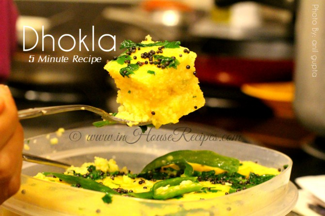 Make dhokla in microwave in 5 minutes