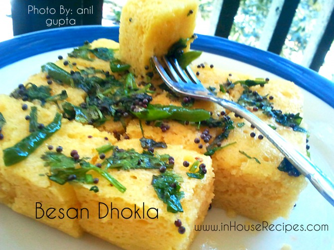 Instant besan dhokla khaman in microwave inhouserecipes forumfinder Choice Image