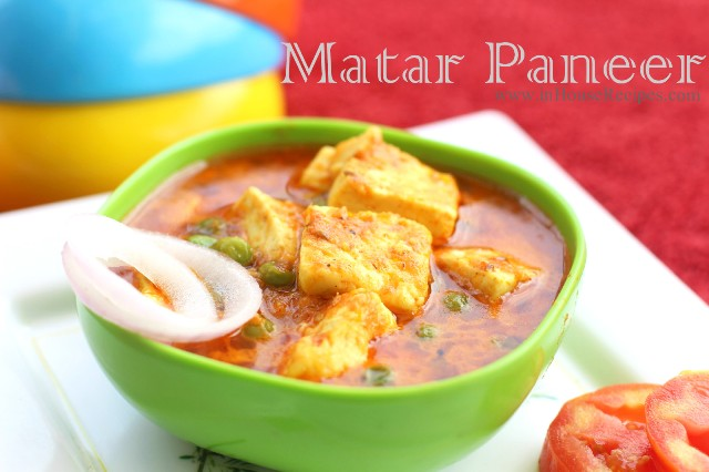 Matar paneer recipe easy north indian veg way inhouserecipes matar paneer the easier way forumfinder Gallery